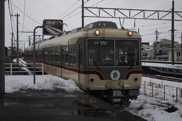 富山地方鉄道 14000系14771 普通 宇奈月温泉 行