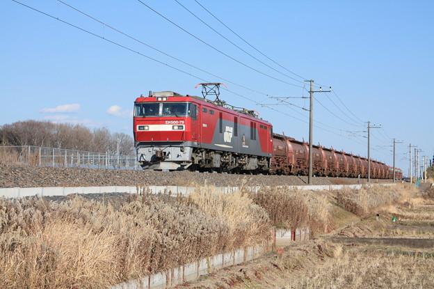 安中貨物 5094レ EH500-79+タキ1200形12B+トキ25000形4B (6)