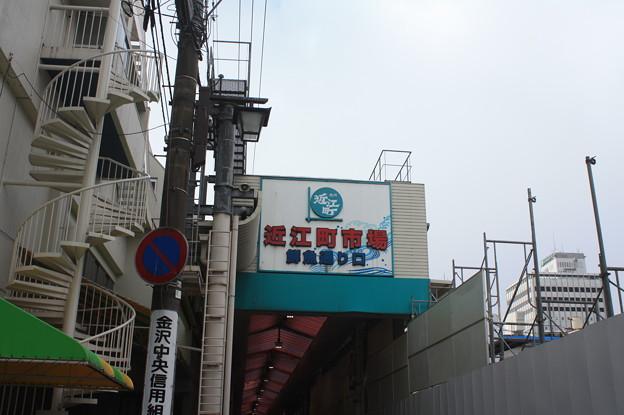 金沢散策 20181230_22