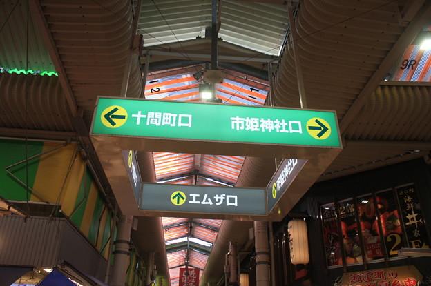 金沢散策 20181230_31