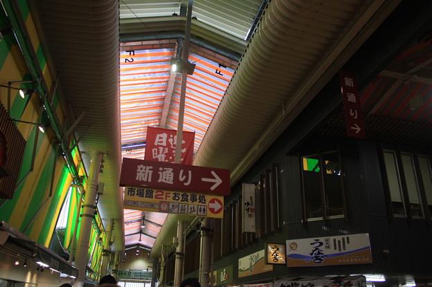 金沢散策 20181230_33