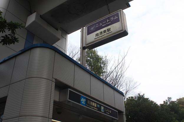 ニュートラム 南港東駅