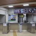 Photos: 富山地方鉄道本線 宇奈月温泉駅 改札口