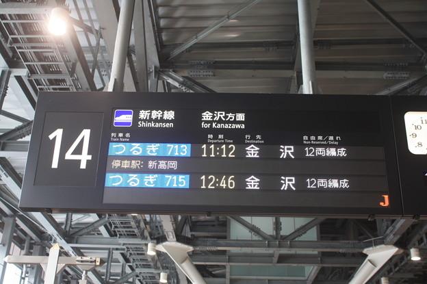 北陸新幹線 富山駅14番のりば 発車案内表示