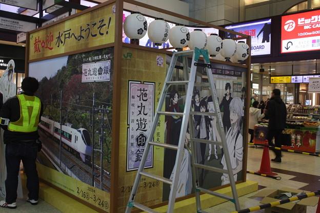 水戸駅改札前に準備中の花丸遊印録提灯