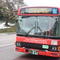 Photos: 北陸鉄道 24-275号車 (1)