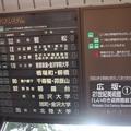Photos: 北陸鉄道 広坂・21世紀美術館 バス停 バスロケーションシステム