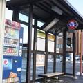 Photos: 北陸鉄道バス バス停 兼六園下・金沢城