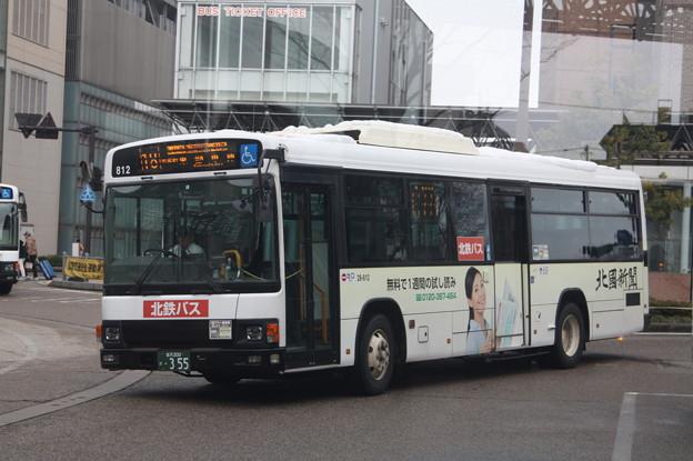 北陸鉄道 28-812号車