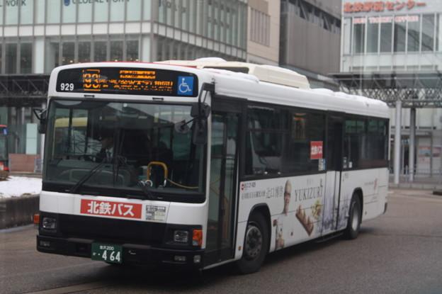 北陸鉄道 21-929号車