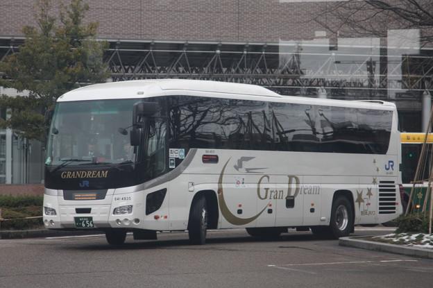 西日本JRバス 641-4935