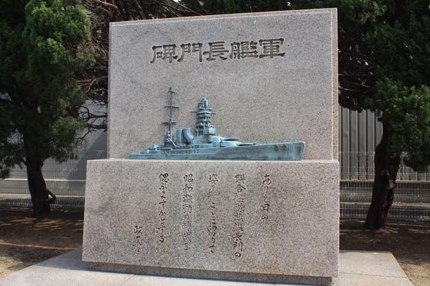 横須賀ヴェルニー公園 散策 20190302_100