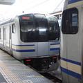 Photos: 横須賀線 E217系 逗子駅で前4両切り離し