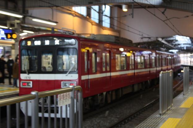 京急本線 1500形1572F