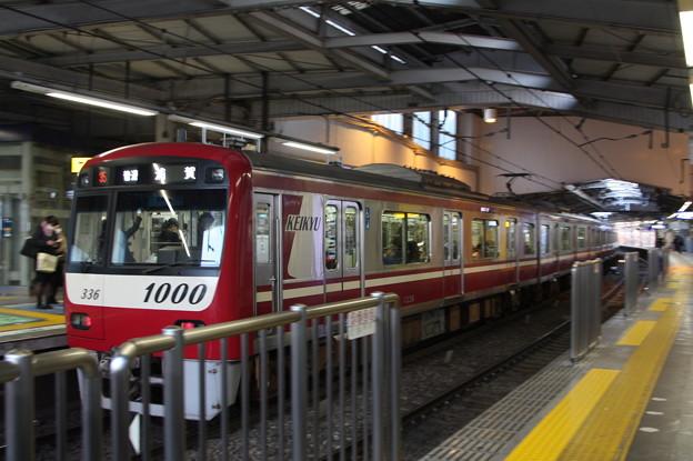 京急本線 新1000形1336F