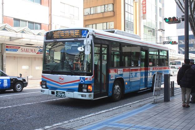 京浜急行バス G1956号車