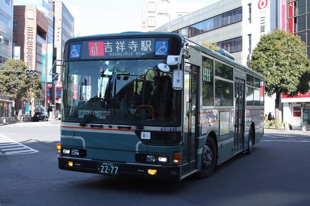 西武バス A0-446号車 吉61-1系統 吉祥寺駅 行き