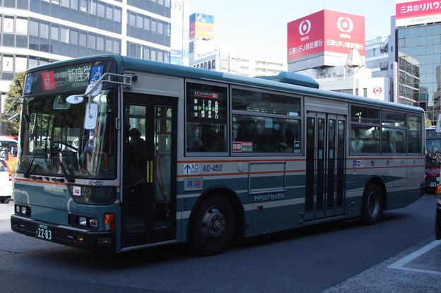 西武バス A0-450号車