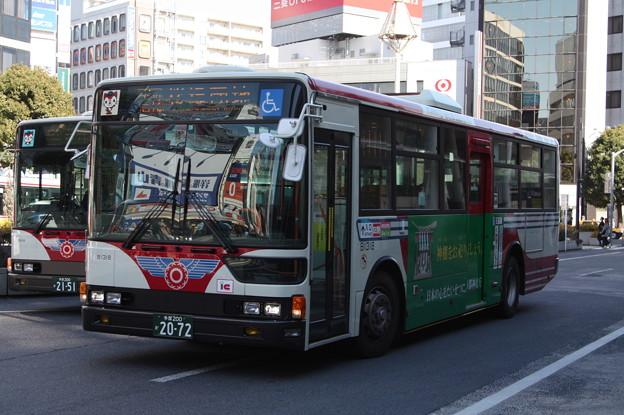関東バス B1318号車 吉72系統