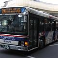 茨城交通 水戸200か2004 74系統 イオンモール水戸内原 行き