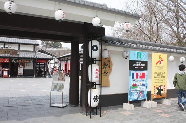 熊本城周辺散策 20190322_16