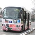 熊本城無料シャトルバス