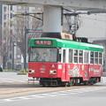 熊本市電 8500形8503号
