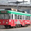熊本市電 8500形8503号 (1)