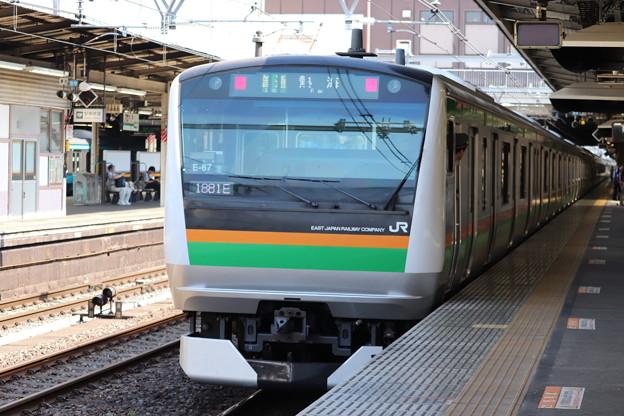 高崎線 E233系3000番台E-67編成