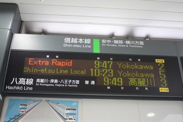 信越本線 高崎駅 発車案内表示 英語表示