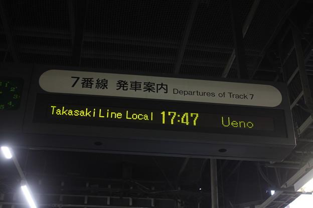 高崎駅7番線発車案内表示 英語表示