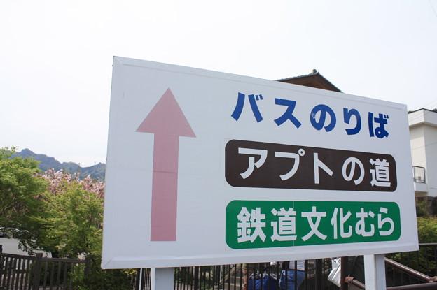 横川散策 20190503_07