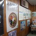 Photos: おぎのや資料館 20190503_11