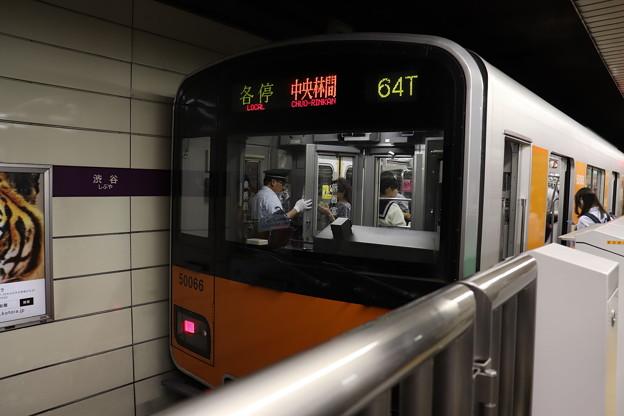 Photos: 東武50050系