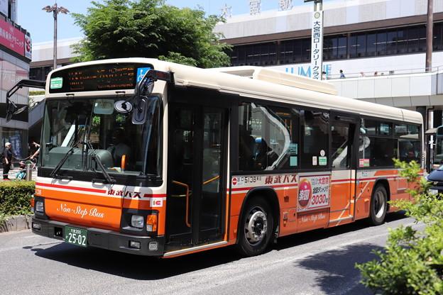 東武バス 5138号車 大61系統 日進公園 経由 シティハイツ三橋 行き (1)