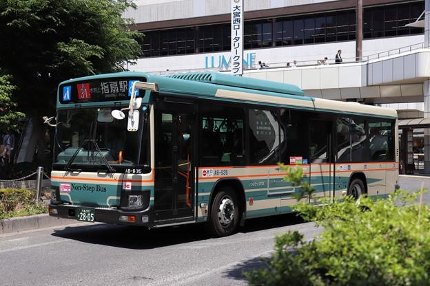 西武バス A8-935 大31系統 指扇駅 行き