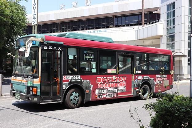 西武バス A7-245 新都11系統 さいたま新都心駅西口 行き
