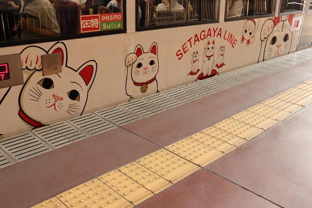 東急世田谷線 300系 招き猫電車 側面