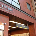 Photos: 東急世田谷線 三軒茶屋駅
