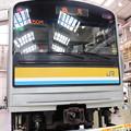 車掌体験に使用された鶴見線205系1100番台ナハT15編成
