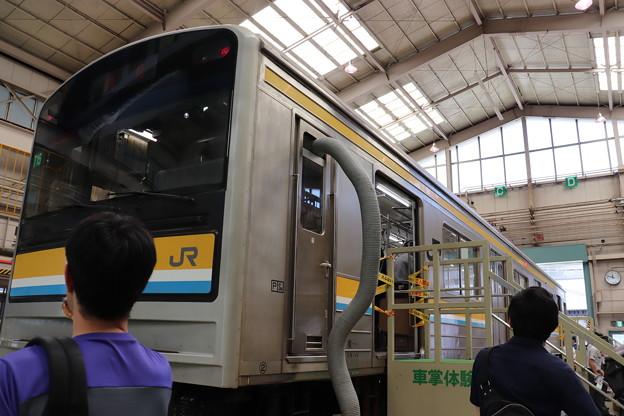 車掌体験に使用された鶴見線205系1100番台ナハT15編成 (1)