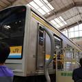 Photos: 車掌体験に使用された鶴見線205系1100番台ナハT15編成 (1)