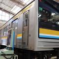 車掌体験に使用された鶴見線205系1100番台ナハT15編成 (2)