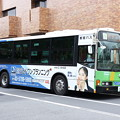 Photos: 都営バス C-W468