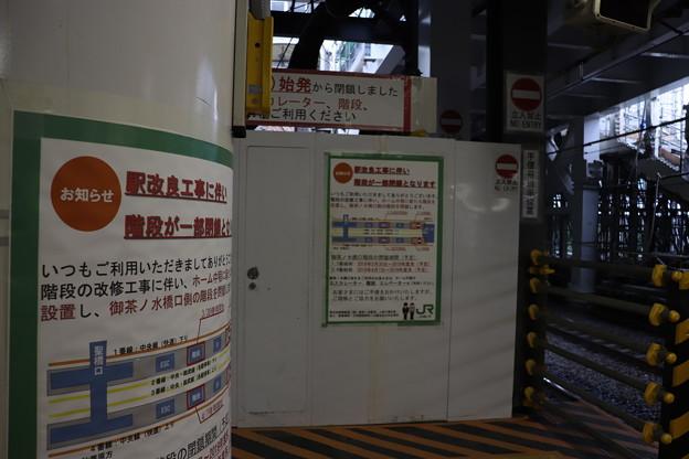 改良工事中の御茶ノ水駅構内