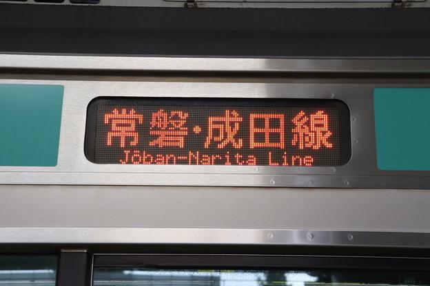 常磐快速線 E231系 側面方向幕 常磐・成田線