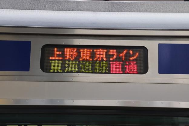 常磐線 E531系 側面方向幕 上野東京ライン 東海道線直通