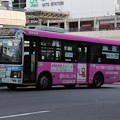 Photos: 関東鉄道 1883MT 「PASMO」ラッピング