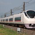Photos: 常磐線 E657系K1編成 9041M 特急ときわ41号 勝田 行 2019.08.03