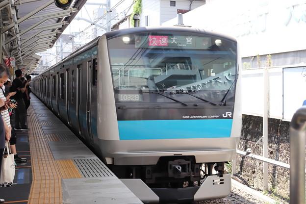 京浜東北線 E233系1000番台サイ145編成 (1)